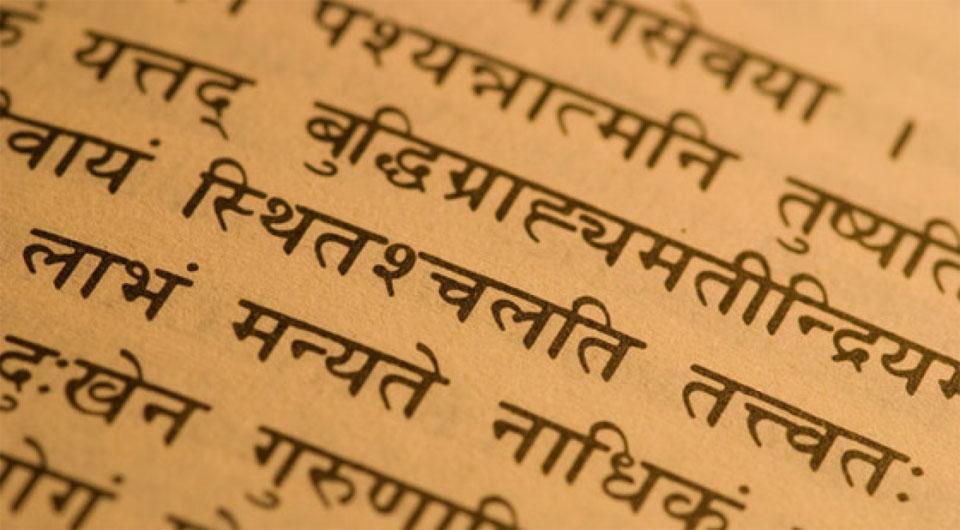 Learning-Sanskrit