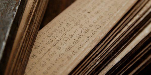 Malayalam-language-heritage